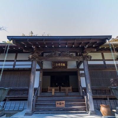 鎌倉に行ってきました!part5の記事に添付されている画像