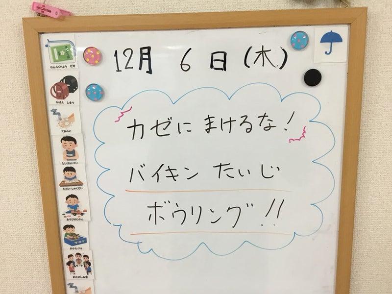 o0960072014317423445 - ♪12/6(木)♪ toiro戸塚