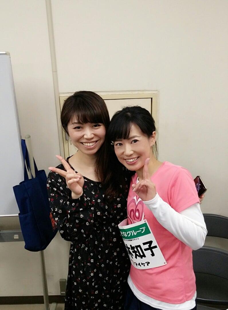 ☆さいたま国際マラソン小林アナさんと♪☆