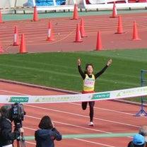 さいたま国際マラソン 駒場ファンラン 優勝❗の記事に添付されている画像
