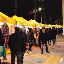 東大門★噂の黄色いテントに潜入する★の記事に添付されている画像