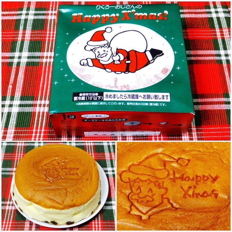 の ケーキ おじさん くろ ー り チーズ