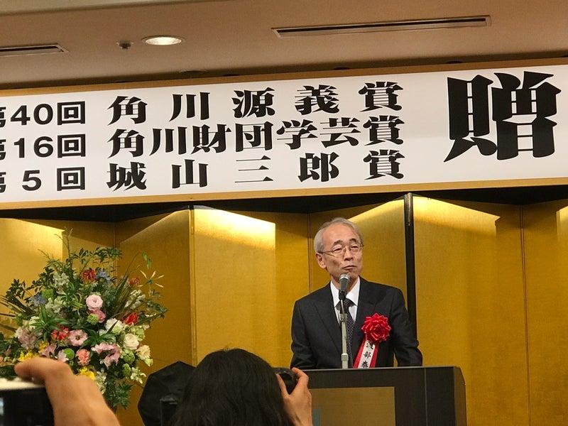 角川源義賞、渡部さんおめでとう | 和歌ハウス