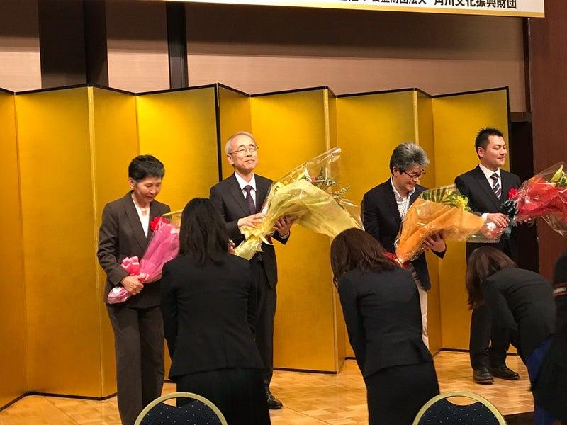 角川源義賞、渡部さんおめでとう...