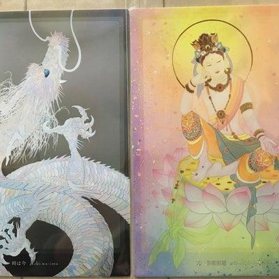 草場一壽さんの銀座個展の記事に添付されている画像