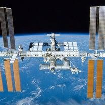 宇宙から新年の地球を見ませんか。の記事に添付されている画像