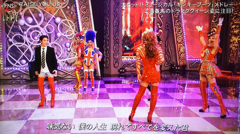 歌謡 ダンス 三浦 馬 Fns 春 祭