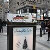 ニューヨークのクリスマス♪の画像