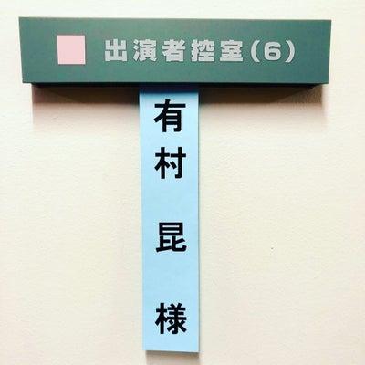 本日クギズケ!上沼恵美子さんのオープニングトークも必見!の記事に添付されている画像
