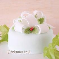 クリスマスケーキの記事に添付されている画像