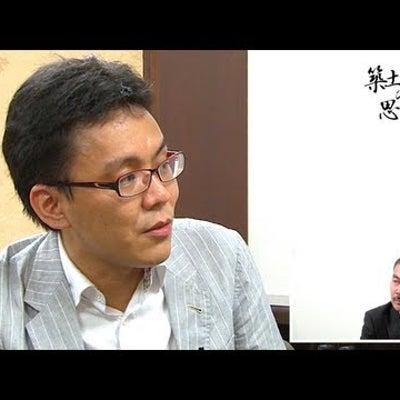 柴山桂太さんはすごかった-シンポジウムと懇親会でお話して思ったの記事に添付されている画像
