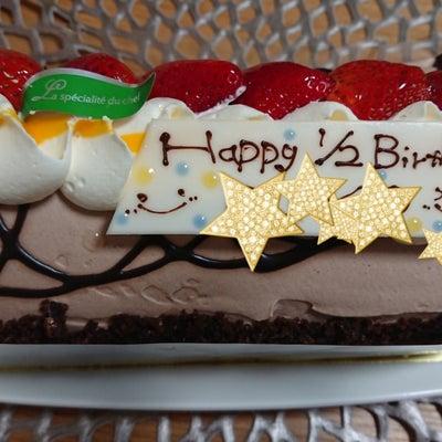 ハーフバースデーケーキの記事に添付されている画像