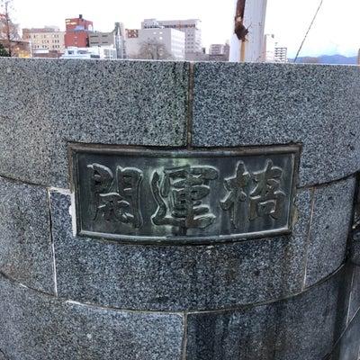 うんどう@もりおかの記事に添付されている画像