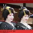 新年、1月4日 松山検番の芸者さんによる新春の舞 エミフルMASAKI ①13時~ ②15時の記事より