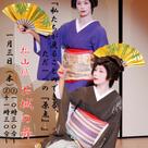 新年、1月3日は松山城でお待ちしております。の記事より