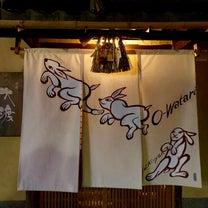 京都 祇園 大渡の記事に添付されている画像