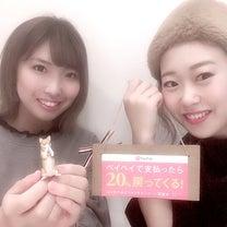 100億円あげちゃうキャンペーン★実施中★hair salonの記事に添付されている画像