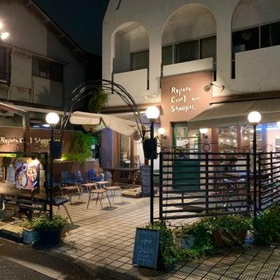Rojiura Curry SAMURAIの記事に添付されている画像