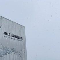 雪景色の記事に添付されている画像