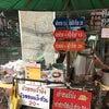 バンコク中華街・テキサス通りの熱々の生姜湯に豆腐が入ったタオフワイナムキンの画像