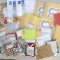 第4回【カード交換イベント】発表(*^▽^*)の記事に添付されている画像