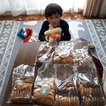 パン太郎お菓子天国‼️の記事に添付されている画像