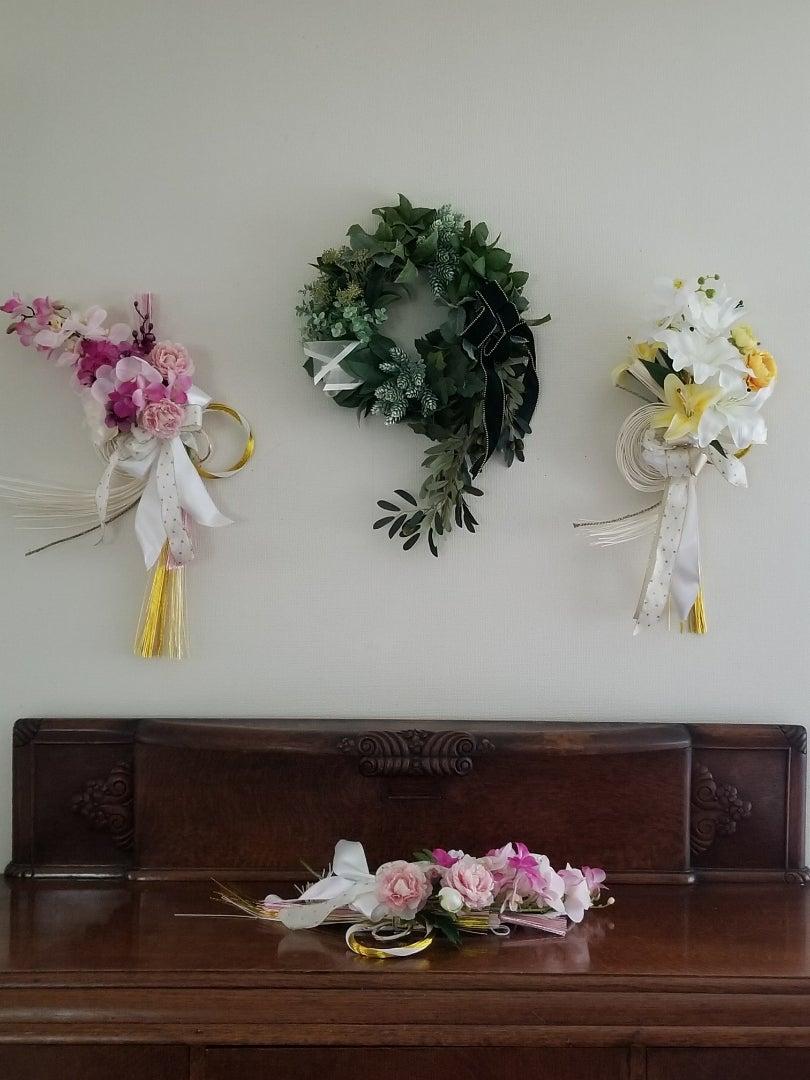 エミココフラワーアレンジメント☆オーダー作品☆早くもお正月飾り、2種類ね
