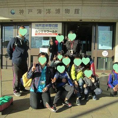 ☆カワサキワールドへ行って来ました☆の記事に添付されている画像