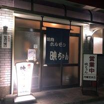 映ちゃん@長田の記事に添付されている画像