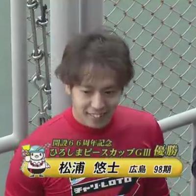 高松競輪1・豊橋競輪1・広島記念競輪結果の記事に添付されている画像