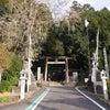 厄除け厄払いのパワーがいっぱい!榊山神社 岐阜県の画像