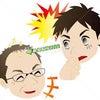 NO2431 無料の改善アドバイス【男性と女性の抜け毛の違い】の画像