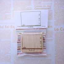 「教室の黒板日付メモ枠」はんこ♪の記事に添付されている画像