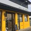 岩手県のデートスポット♡おしゃれな雑貨とカフェのお店【zakka+cafe KICHI】の画像