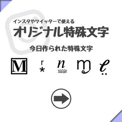 【12/10】インスタグラム更新の記事に添付されている画像
