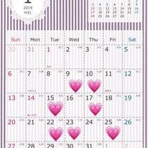 ◆2月・3月のレッスンスケジュールのご案内◆最新◆の記事に添付されている画像