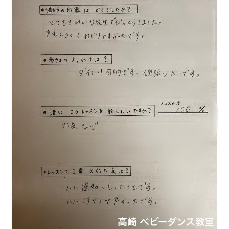 IMG_8022.JPG