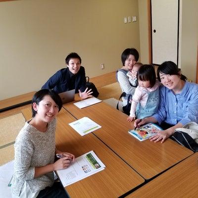 岡ちゃんの子育て講座12/18の記事に添付されている画像