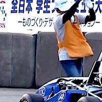 2018-1504 64 京都工芸繊維大学2013年9月5日最終オートクロス=走の記事に添付されている画像