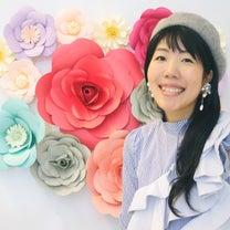 【愛知・岐阜・三重でペーパーアート資格取得♡】初心者さんや子育てママさん大歓迎!の記事に添付されている画像