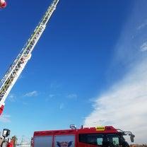 消防行政の記事に添付されている画像