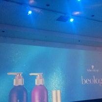 beology美髪プログラム&スペシャルヨガの記事に添付されている画像