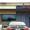 こめ寿司キッチン(日本食)Kome Sushi Kitchen(オースティン)の画像