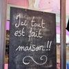 フランスで美味しいレストラン選び。【フランス式ビブグルマン】の画像