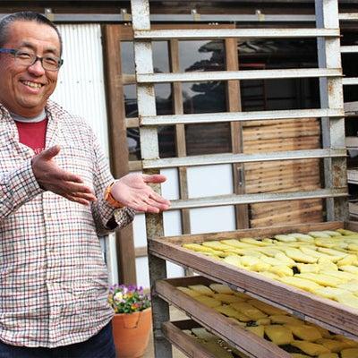 大変お待たせしました。ひたちなか市産の干し芋が入荷しました!の記事に添付されている画像