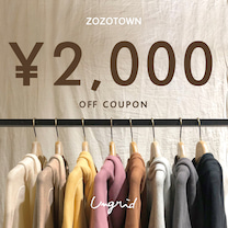 # ¥2,000オフ!!!ZOZOクーポンの記事に添付されている画像