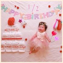 ♡HALF BIRTHDAY♡の記事に添付されている画像