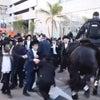 ▼唸声デモ現場のストリートビュー/イスラエルの超正統派ユダヤ教徒抗議デモで28名逮捕の画像