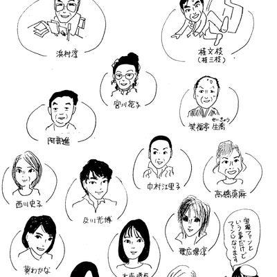 宝塚ファンの芸能人様‼の記事に添付されている画像