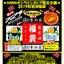 ★HAMAオンラインストア限定福袋★ 御予約受付12/12PM9:00から開始します!